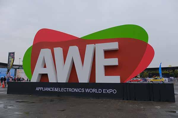 AWE2019:迅达厨电第七代旋流燃烧技术全球首发 颠覆性创新让人惊艳 时间:2019-03-14 16:50:28来源:互联网
